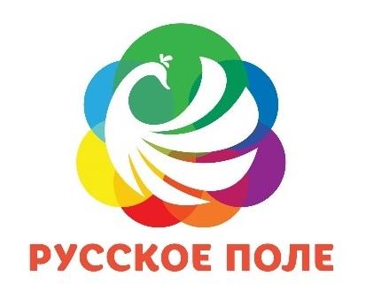 Русское поле Фото: https://vk.com/russkoepolee
