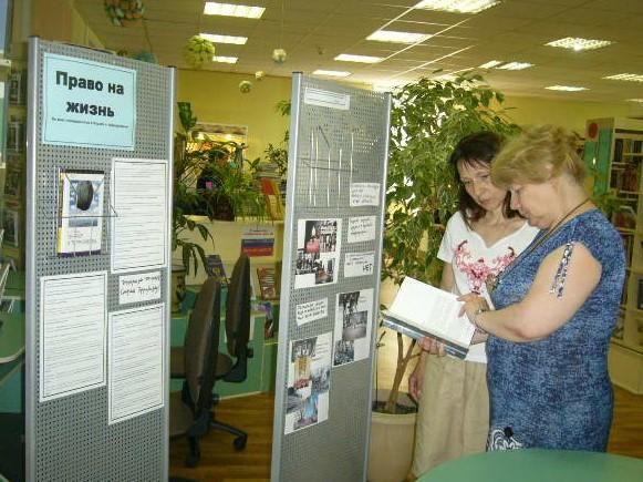 Выставка в библиотеке №140