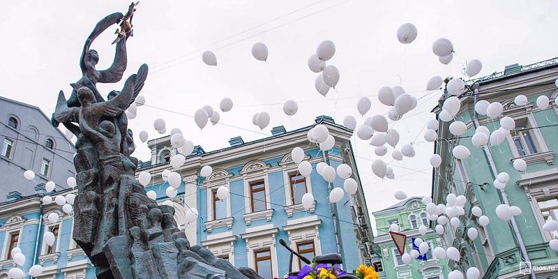 День солидарности в борьбе с терроризмом в Москве