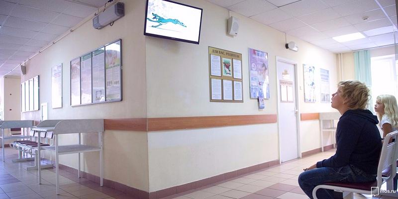 Поликлиника в Москве