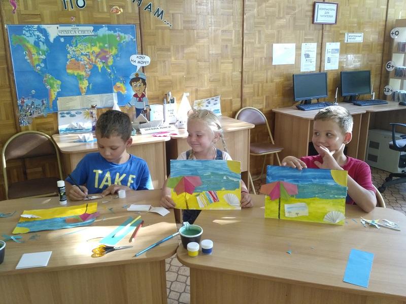 Дети на мероприятии библиотеки №138