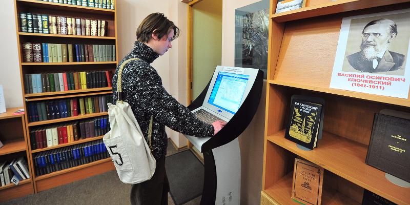 Терминалы в библиотеках