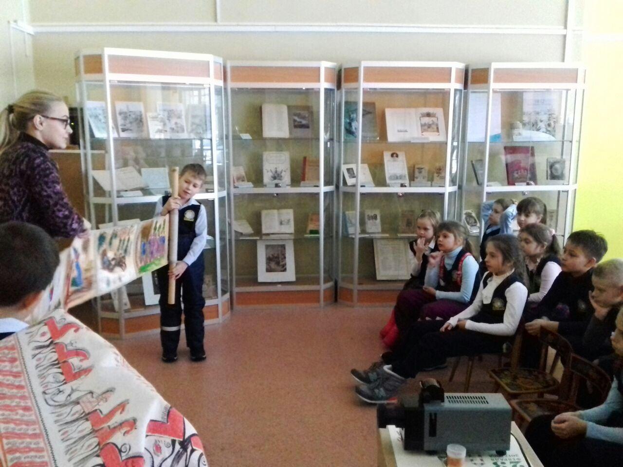 Школьники района Бирюлево Восточное в библиотеке №138