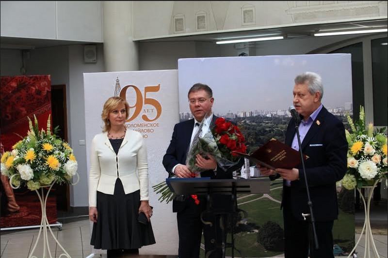 """Юбилей музея-заповедника """"Коломенское"""""""