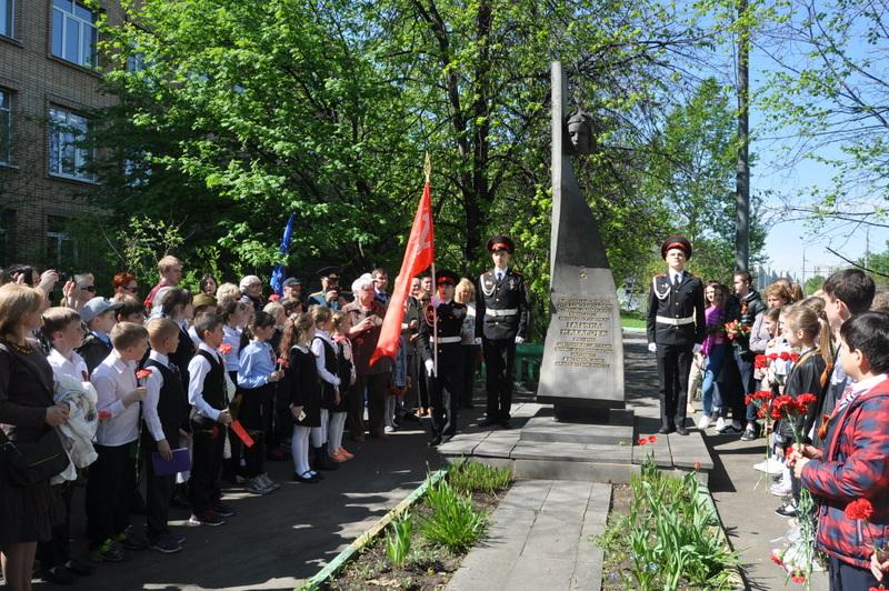 Митинг «Мы помним, мы гордимся!»