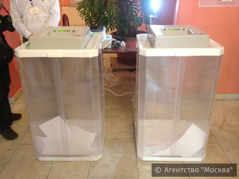 Урны для голосований
