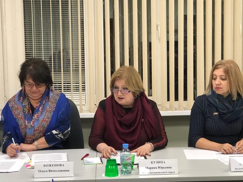 публичные слушания, муниципальные депутаты, Васильченкова
