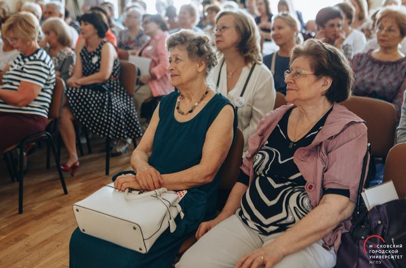 Серебряный университет, Московское долголетие, 2301