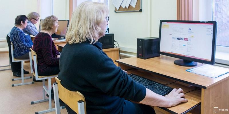 пенсионер, компьютер, мосру, 2901