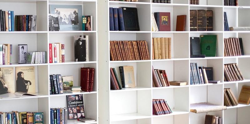 Книги, мосру, 2501