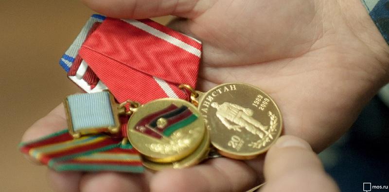 медаль, Афганистан, мосру 1102