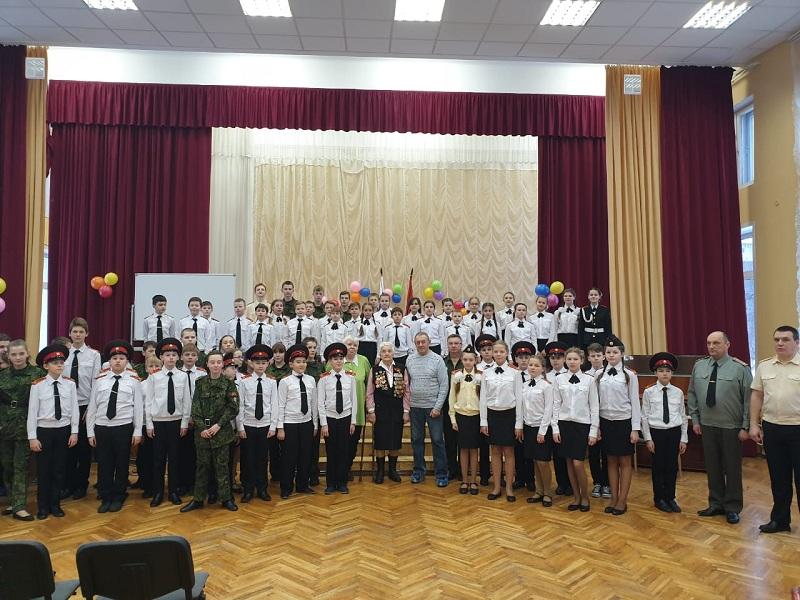 Школа 947, кадеты, концерт, 1802