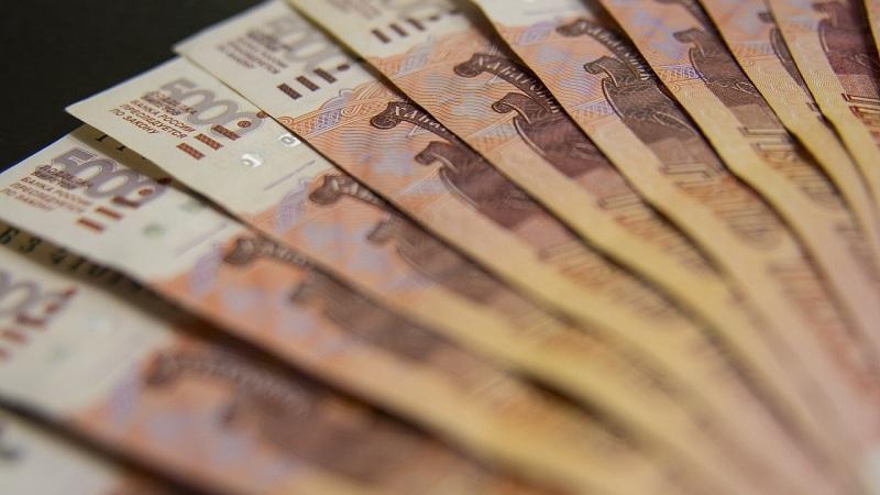 деньги, рубли, пять тысяч, 5000 пиксибей, 1403