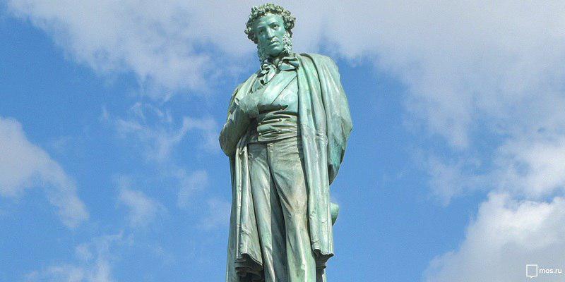 Пушкин, памятник, мосру photo_2019-03-22_16-50-19