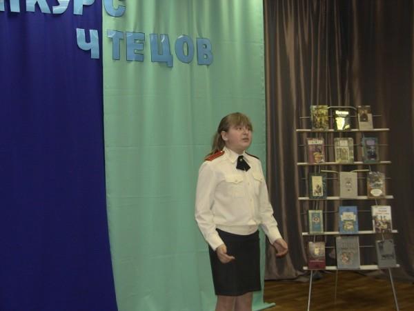 библиотека № 140, конкурс чтецов, 3 тур, 120424