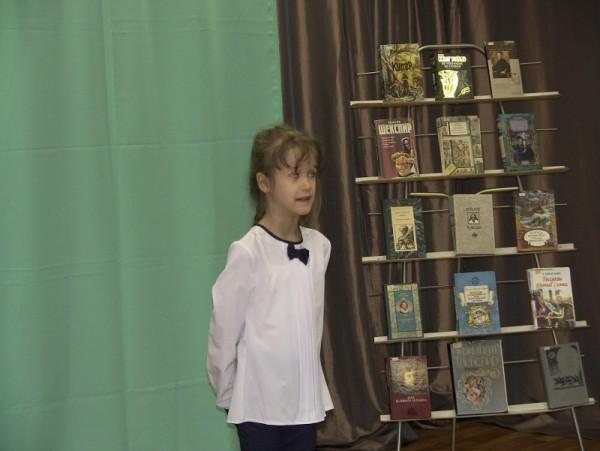 библиотека № 140, конкурс чтецов, 3 тур, 12045