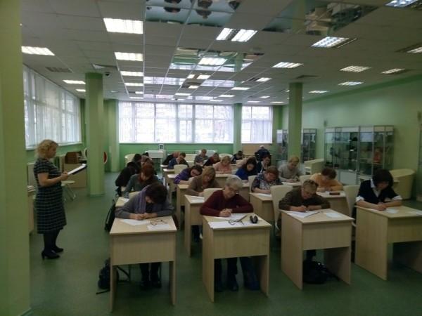 библиотека 137, Галина Панова, Тотальный диктант, 16042
