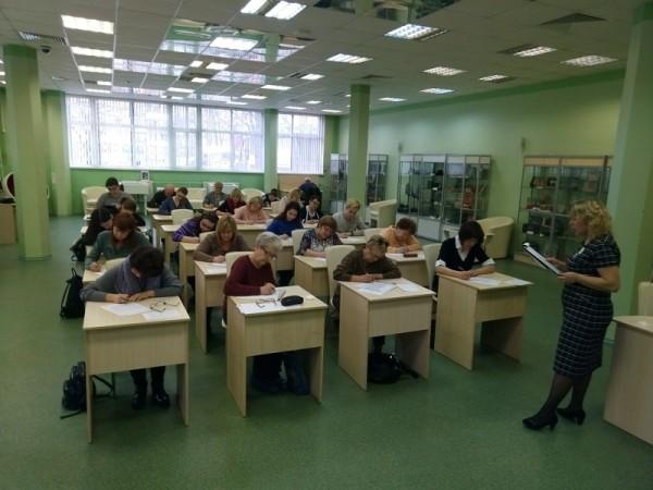 библиотека 137, Галина Панова, Тотальный диктант, 16043