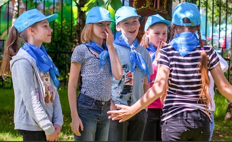 Московская смена, лагерь, отдых, дети, мосру, 29051