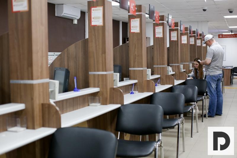 Мои документы, офис госулуг, 2105 (30)