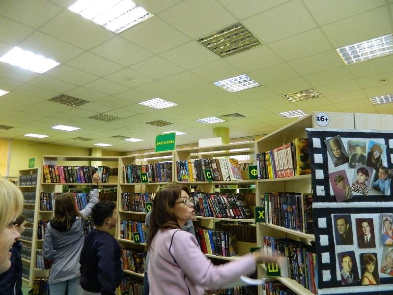 День открытых дверей, библиотека 137, мастер-класс, квест, выставки