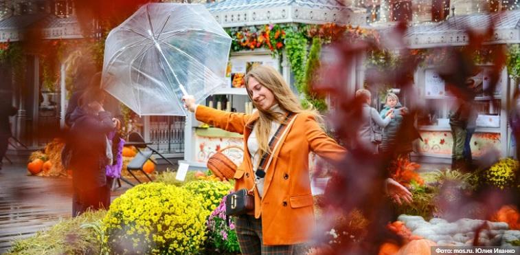 фестиваль, Золотая осень, дождь, зонт, мосру, 0710