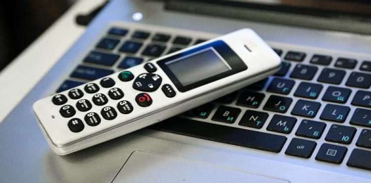 телефон, ноутбук, компьютер, горячая линия, мосру, 1510