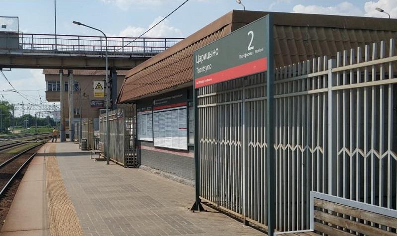 ЖД станция Царицыно, Фролова, 2210 (без деревьев зеленых)