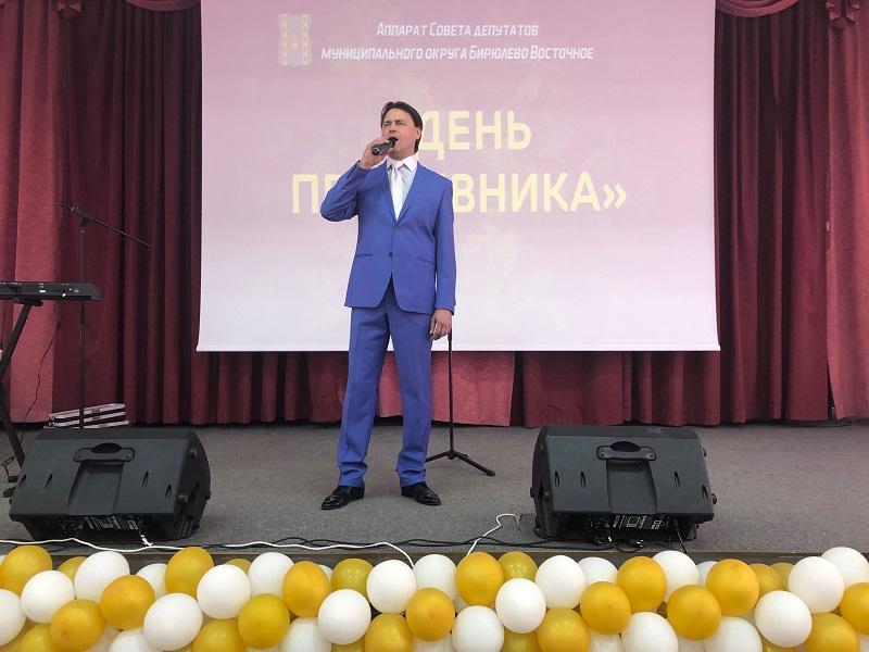 День призывника, Васильченкова, 2210 (2)