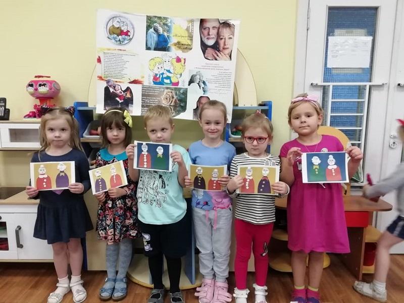 детский сад, школа 508, Стадник, День пожилых людей, 0210 (1)