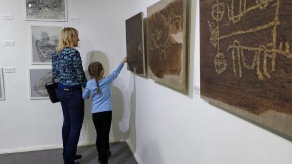 Галерея Загорье, выставка, наскальные рисунки, 1911 (10)
