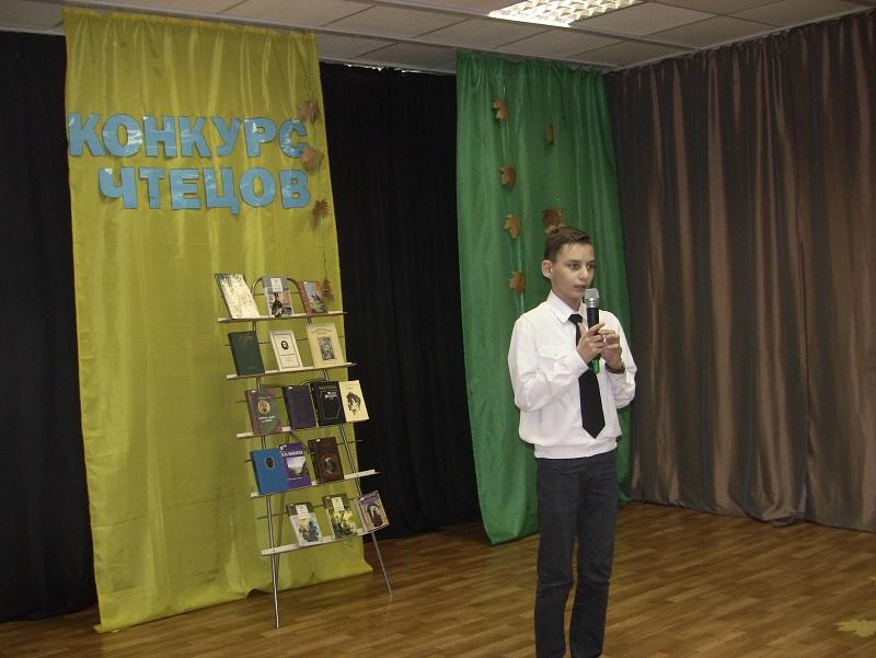 Дети читают классику, библиотека 140, Привезенцева, 2211 (31)