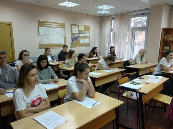 презентация «Молодежный Парламент» (4)111
