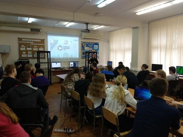 презентация «Молодежный Парламент»111