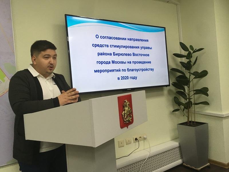 заседание, Совет депутатов, Васильченкова, муниципалка, 0512 (2)