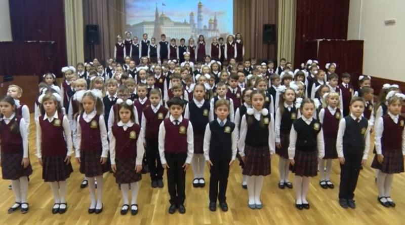 школа 902, скрин, гимн Москвы, 0612