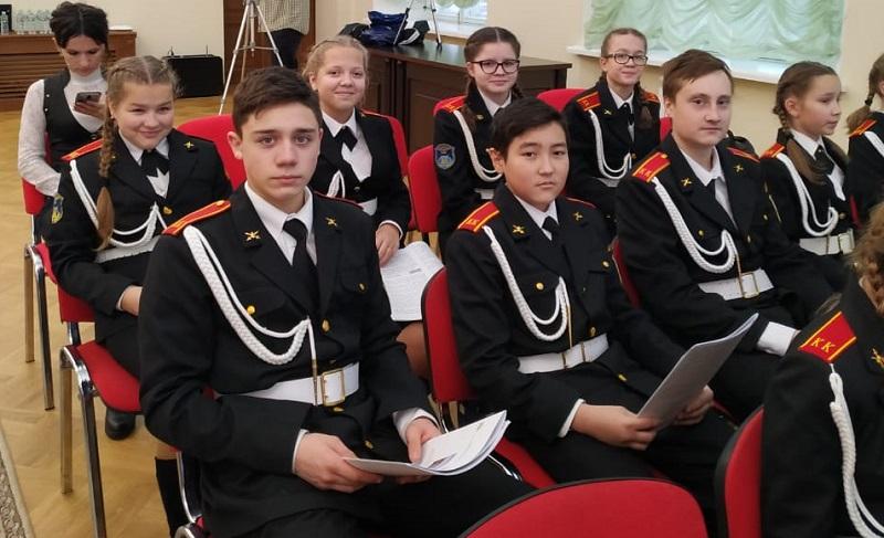 школа 947, Рашевские чтения, кадеты, Полянских, 1312 (4)