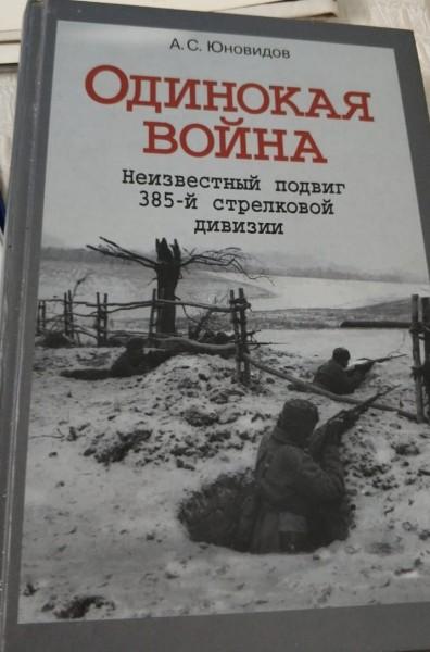 Ковалев Николай Ефимович, ветеран, 2102 (10)