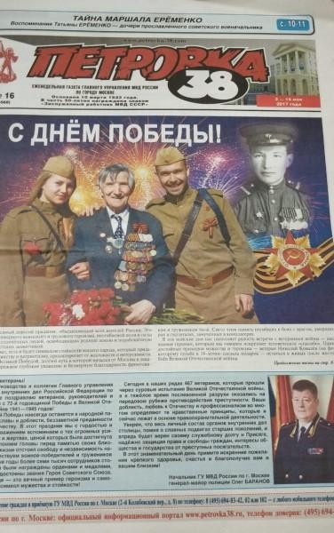 Ковалев Николай Ефимович, ветеран, 2102 (18)