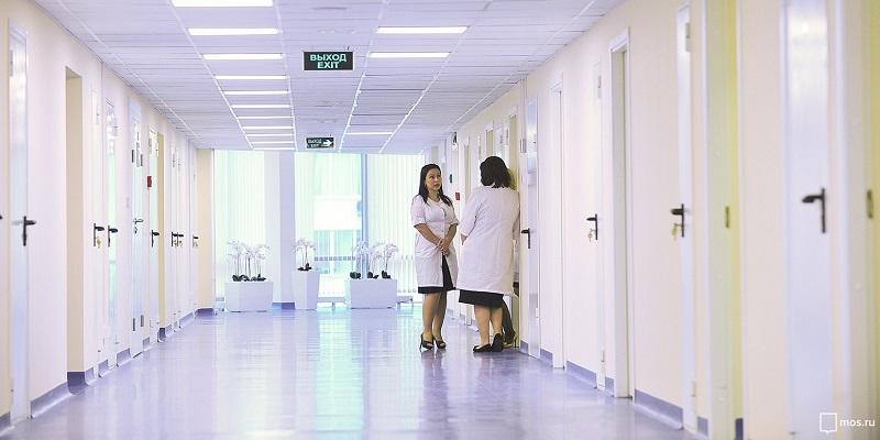 поликлиника мосруу 2802