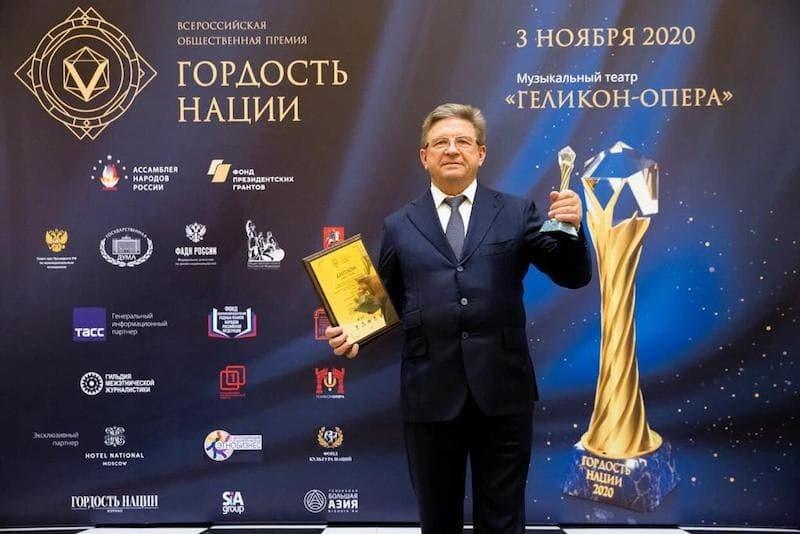 Безугольников Михаил Валерьевич, гордость нации, премия, НМ, 0411 (4)